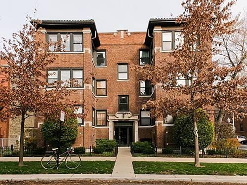 1400 W Winnemac Unit 2, Chicago, IL 60640 Andersonville