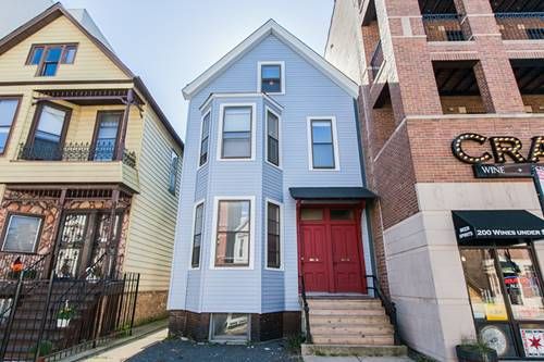 1431 W Belmont, Chicago, IL 60657 Lakeview