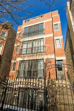 622 W Oakdale Unit 4, Chicago, IL 60657 Lakeview