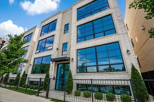 2447 W Irving Park Unit 1E, Chicago, IL 60618 North Center