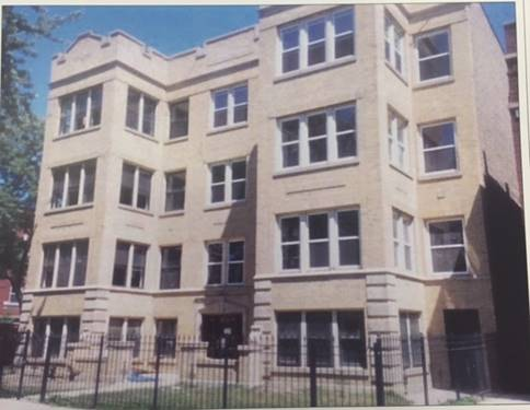3249 W Cullom Unit 1, Chicago, IL 60618