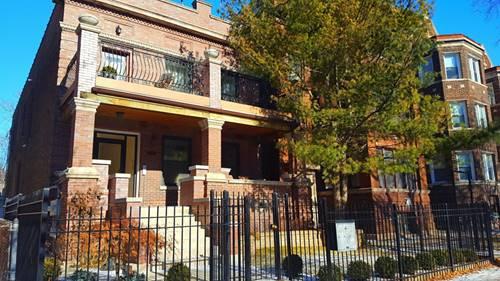 1230 W North Shore Unit G, Chicago, IL 60626