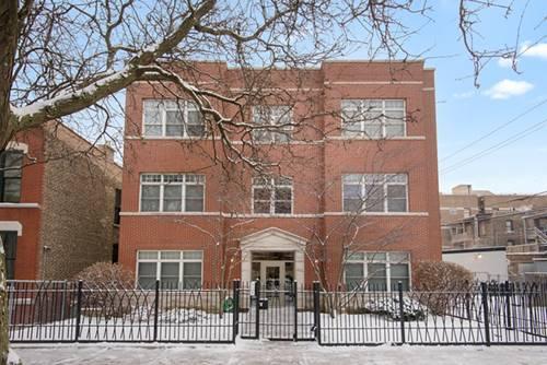 1615 N Oakley Unit 2S, Chicago, IL 60647 Bucktown