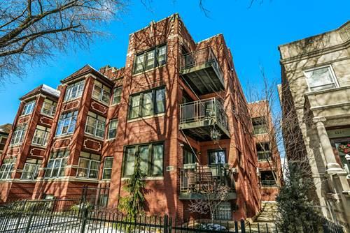 1322 W Winona Unit 1N, Chicago, IL 60640 Andersonville