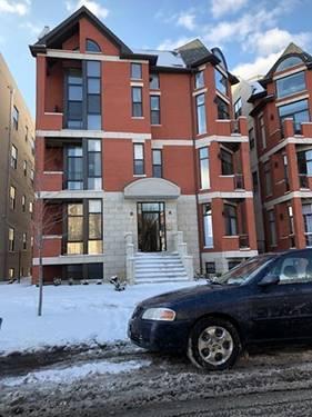 4216 S Ellis Unit 1S, Chicago, IL 60653