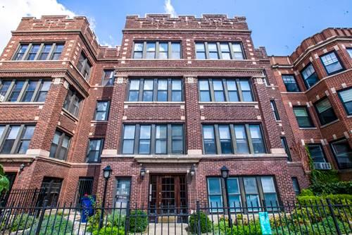 560 W Roscoe Unit 2E, Chicago, IL 60657 Lakeview