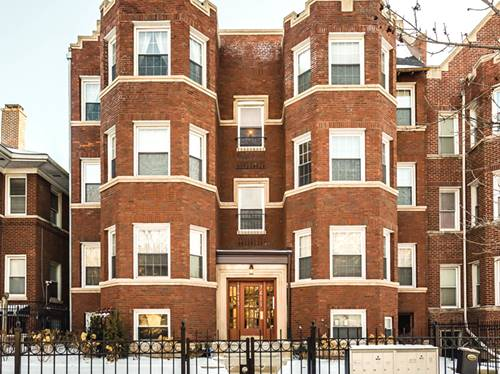 7611 N Sheridan Unit 1S, Chicago, IL 60626