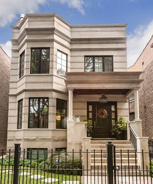 1334 W Newport, Chicago, IL 60657 Lakeview