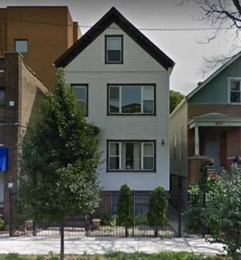 2529 N Ashland Unit 1, Chicago, IL 60614 West Lincoln Park
