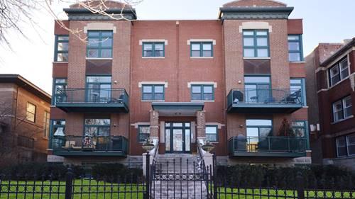 4646 N Beacon Unit 204, Chicago, IL 60640 Uptown
