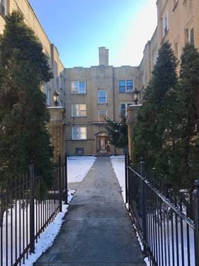 1703 W Wallen Unit 3D, Chicago, IL 60626