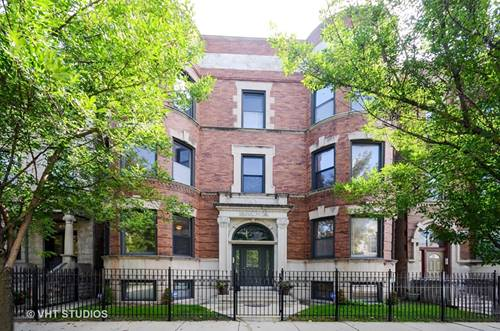 4935 S Vincennes Unit 1N, Chicago, IL 60615