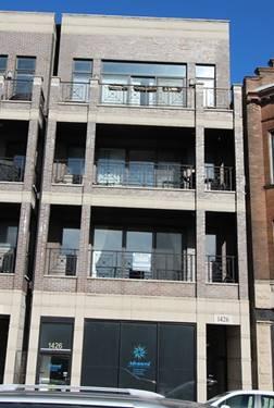 1426 W Irving Park Unit 2, Chicago, IL 60613 Uptown