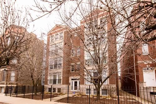 1122 W Diversey Unit 2E, Chicago, IL 60614 Lakeview