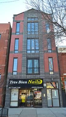 1939 W Division Unit R3, Chicago, IL 60622 Noble Square