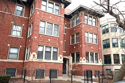1438 W Lunt Unit 3, Chicago, IL 60626