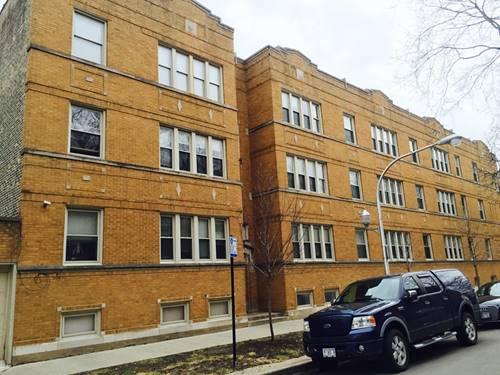 7431 N Hoyne Unit G, Chicago, IL 60645