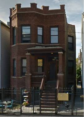 1716 N Campbell Unit 1, Chicago, IL 60647