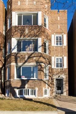 7753 S Constance Unit 1, Chicago, IL 60649