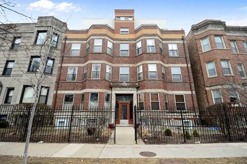 4444 N Dover Unit 4N, Chicago, IL 60640 Uptown