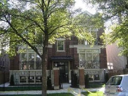 4335 W Dickens Unit 202, Chicago, IL 60639