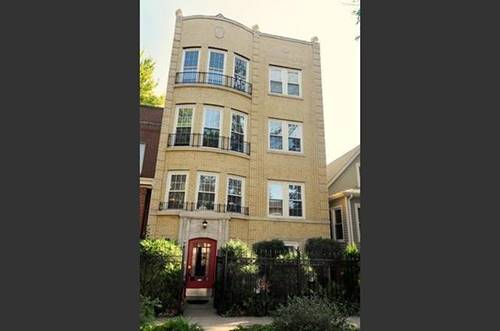 1657 W Hollywood Unit G, Chicago, IL 60660 Edgewater