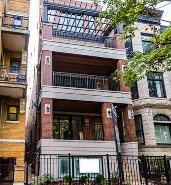 729 W Barry Unit 1, Chicago, IL 60657 Lakeview