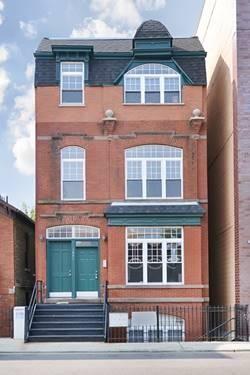 1841 W North Unit 1, Chicago, IL 60622 Wicker Park