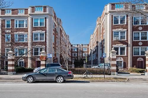 4916 S Drexel Unit 1W, Chicago, IL 60615