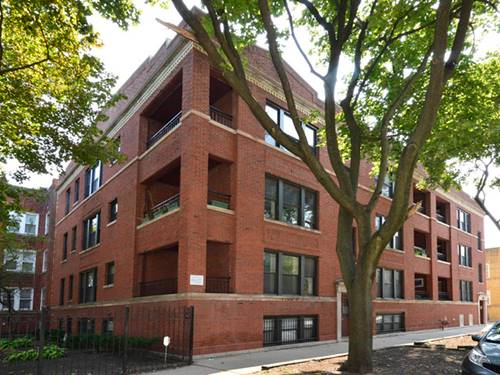 7465 N Seeley Unit 1, Chicago, IL 60645