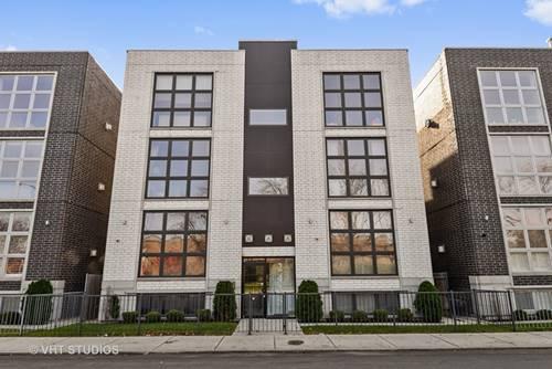 2435 W Belmont Unit 1E, Chicago, IL 60618 West Lakeview