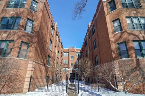 3124 W Carmen Unit 1, Chicago, IL 60625 Ravenswood