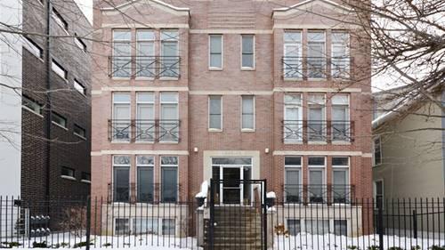 1942 N Francisco Unit 3S, Chicago, IL 60647