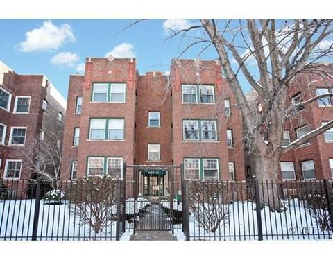 4419 N Beacon Unit 3N, Chicago, IL 60640 Uptown