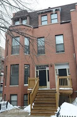 1538 W Monroe Unit 1, Chicago, IL 60607