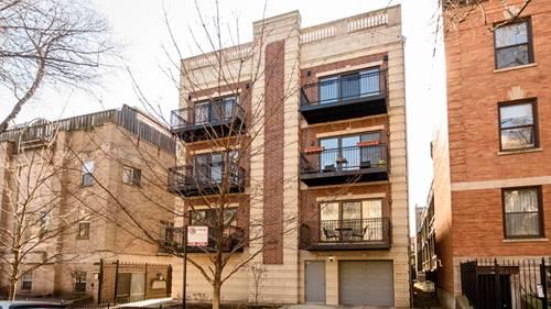 663 W Barry Unit 4C, Chicago, IL 60657 Lakeview
