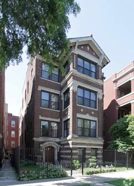 1027 E Hyde Park Unit 3, Chicago, IL 60615