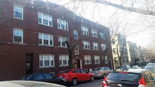 1655 W Wallen Unit 2E, Chicago, IL 60626