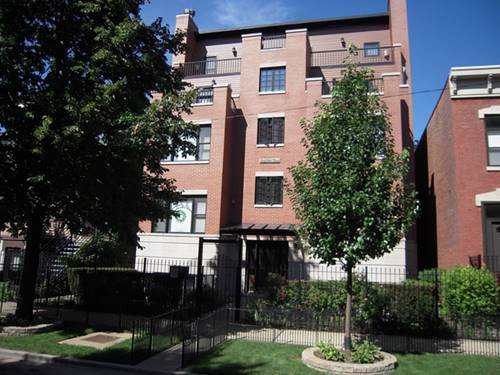 214 S Hamilton Unit 2S, Chicago, IL 60612