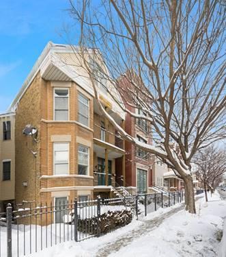 1344 W Diversey Unit 1, Chicago, IL 60614 Lakeview