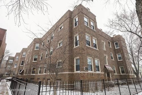 1849 W Greenleaf Unit 1S, Chicago, IL 60626