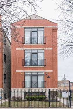 4245 S Vincennes Unit 1, Chicago, IL 60653