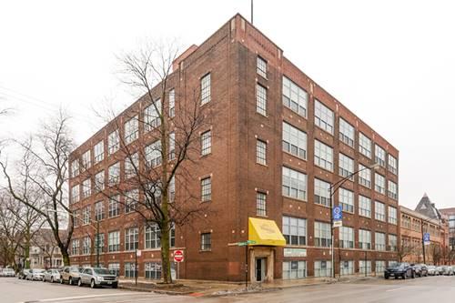 1733 W Irving Park Unit 312, Chicago, IL 60613 Lakeview