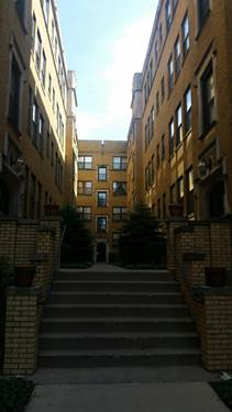 7215 S Yates Unit 1B, Chicago, IL 60649