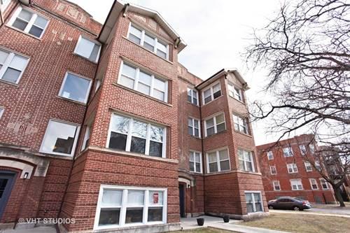 4903 N Lawndale Unit 1, Chicago, IL 60625