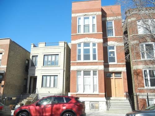 1512 W Erie Unit 2F, Chicago, IL 60642 Noble Square