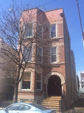 1460 W Ohio Unit 2F, Chicago, IL 60642 Noble Square