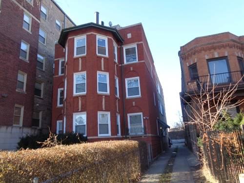 7346 S Phillips Unit 2, Chicago, IL 60649