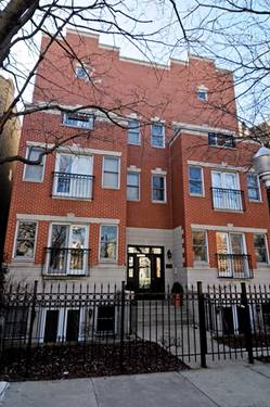 3122 N Seminary Unit 1S, Chicago, IL 60657 Lakeview