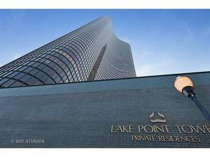 505 N Lake Shore Unit 1202, Chicago, IL 60611 Streeterville